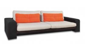 Sofa Amur 2 osobowa
