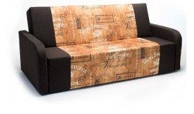 sofa po rozłożeniu